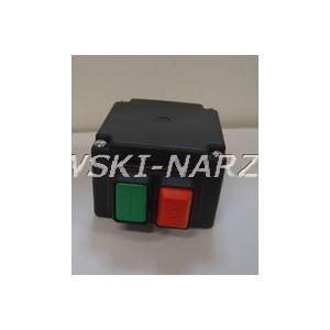 Wyłącznik zanikonapięciowy cewka 230V, AC3-4kW, AC1-6kW, IP54,Tripus, 20P0872, typ.KLKSW23..1