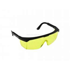 BHP - Okulary ochronne żółte, regulowane